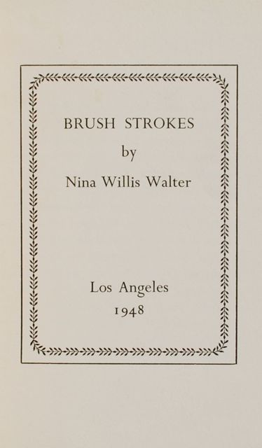 Image for Brush Strokes.